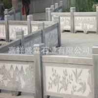 厂家供应工程河道石头栏杆 花岗岩麻石雕刻栏板