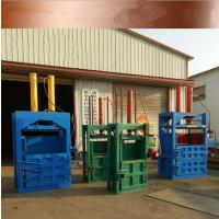 郑州全自动废金属液压打包机 秸秆牧草压块机 普航废纸壳压包机