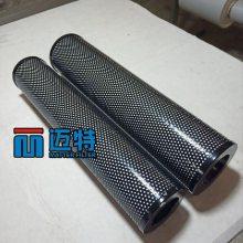 BT8307MPG 滤芯 BT8308MPG 液压油滤芯