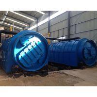 四海供应废塑料热化处理提取燃料油裂解炼油设备