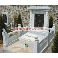 石雕墓碑加工定做一套多少钱 石雕墓碑价格