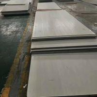 日本 大量现货 原厂质保不锈钢 日本冶金SUS317L不锈钢(开平、分条等)