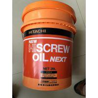 日立空压机油 OIL2000合成油 日立空压机专用润滑油