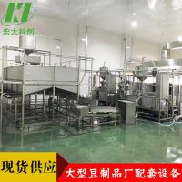 豆制品加工都有什么设备,济南豆腐加工机械设备厂为您提供全套生产线