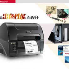 POSTEK 博思得 C168/300s桌面型条码打印机-值得您拥有