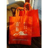 印二维码西安无纺布袋三天交 西安广告文件袋做字 覆膜彩印定制手提袋宣传袋