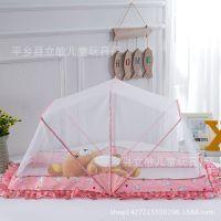 儿童双开门折叠蚊帐无底折叠式婴童蚊帐多功能0-5岁小孩蚊帐