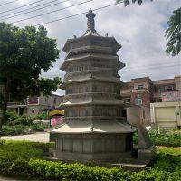 厂家直销石雕石塔舍利塔佛塔弥勒宝 寺庙公园装饰雕塑摆设摆件