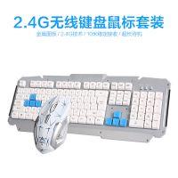 跨境专供优想HK1600金属键盘无线键盘套装EBAY速卖通wish亚马逊