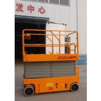 济南飞跃专业生产全自行移动式升降机,全自动升降台,液压升降机