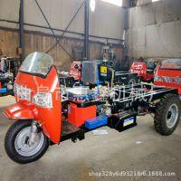 多种用途的柴油三轮车 八速工程机械三轮车 建筑砂石专用三轮车