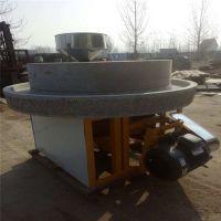 娄底厂家供应艾绒电动石磨 传统优质艾绒石磨