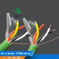 KNX/EIB BUS欧洲总线J-Y(st)Yh 2×2×0.8环保智能楼宇管理QGT控制电源电缆线