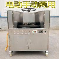 烧饼机商用新款电动手动两用火烧炉燃气火烧烧饼炉转动转盘烧饼锅