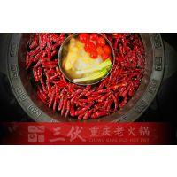正宗重庆火锅品牌加盟费是多少 6.8万元拥有钱力无限的创业项目