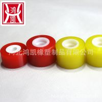 聚氨酯挡轮 各种规格聚氨酯制品 玻璃机械配件 挡轮现货工业挡轮