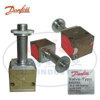 Danfoss(丹佛斯)电磁阀阀体EV210A 032H8055