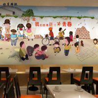 7080童年复古怀旧大型壁画咖啡餐厅酒吧KTV壁纸3D烧烤火锅店墙纸