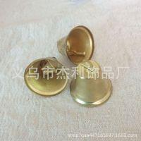 厂家直销10-55MM金色开口喇叭铃铛DIY圣诞节装饰小铃铛风铃配件