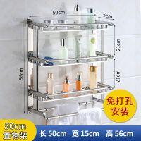 免打孔不锈钢毛巾卫生间厕所挂杆凉洗脸帕的手巾架子浴室挂架