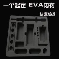 定制EVA内衬EVA内托海绵内衬仪器工具内胆镂铣开槽化妆品包装盒