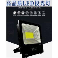 施工工地探照灯强光超亮远程工程户外工程大功率照明COB投光灯30W