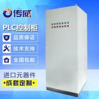 定做配电柜 PLC控制柜 水处理控制柜 锅炉控制柜 成套设备安装