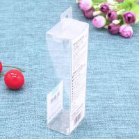 化妆品PVC盒定做透明塑料礼品盒 洗鼻刷PVC包装盒透明盒子批发