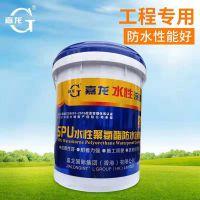 厂家直销SPU水性聚氨脂防水涂料量大优惠_嘉龙牌液体水性聚氨酯防水涂料品牌