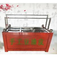 自动腐竹油皮机械 酒店使用高品质豆油皮设备