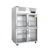 美厨四门冷藏保鲜展示柜 商用四玻璃门保鲜陈列柜BS1.0G4