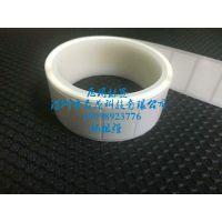 批发药品标签501 SMCODE自产