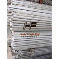 不锈钢316L材质无缝管 外径140无缝管抛光
