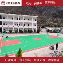 株洲室外丙稀酸篮球场施工规范-云龙工业园塑胶球场免费划线