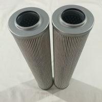 EH装置冲洗滤芯 HC8300FCS16Z 滤芯厂家批发