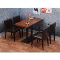 实木餐台 港式桌椅 餐桌四人位桌子实木 深圳家具厂定做 免费送货安装