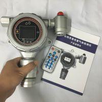 天地首和医院杀菌测泄漏用在线式过氧化氢检测仪TD500S-H2O2