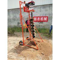 山坡地形栽杆用的电线杆挖坑机农网建设水泥杆打洞机价格
