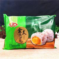 安井金麦流沙包 300g爆汁包子馒头 港式酒店点心 早餐速冻食品