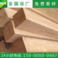 名和沪中方木铁杉工程松木杉木樟子松花旗松进口原木木材加工厂建筑木方