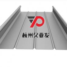 供应衢州体育馆屋面用铝合金瓦 0.9mm 白银灰 65-430 铝镁锰屋面板