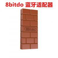 热销8bitdo RR适配器蓝牙游戏手柄音频接收器USB无线蓝牙适配器