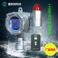 环流熏蒸专用磷化氢PH3气体报警器变送器探头