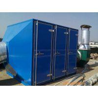 厂家活性炭吸附装置 废气过滤净化箱 PP喷淋塔 PP活性炭吸附塔