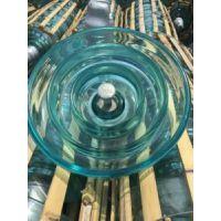 沧州厂家直销LXY-70玻璃绝缘子