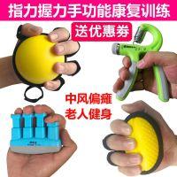 握力球老人康复训练器器材健身按摩球手部手指力量辅助拉力