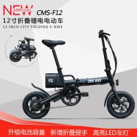 F12男女士折叠电动车36V锂电池电瓶车代步迷你电动车助力电单车