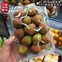 一次性透明塑料水果盒300g果蔬盒托盘果切盒烤鸭打包保鲜盒榴莲盒