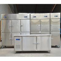 保鲜冷藏设备工厂批发1.5米1.8米2米2.4米卧式冷藏冷冻工作台