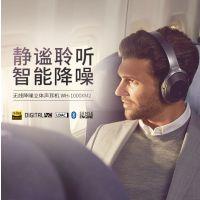 SONY索尼河南总代理郑州专卖店 WH-1000XM2 头戴式无线蓝牙降噪耳机索尼1000xm2二代